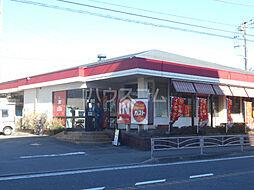 上星川駅 11.5万円