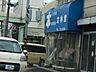 周辺,2DK,面積45.92m2,賃料5.0万円,JR東海道本線 二宮駅 徒歩15分,,神奈川県中郡二宮町中里