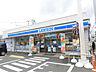 周辺,2LDK,面積49.55m2,賃料7.6万円,JR八高線 北八王子駅 徒歩22分,,東京都八王子市大谷町