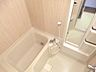 風呂,2LDK,面積52.92m2,賃料11.3万円,JR京浜東北・根岸線 南浦和駅 徒歩3分,,埼玉県さいたま市南区南本町1丁目