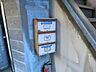 その他,1LDK,面積34.65m2,賃料7.5万円,東急東横線 綱島駅 徒歩11分,横浜市営地下鉄グリーンライン 日吉本町駅 徒歩15分,神奈川県横浜市港北区綱島西6丁目