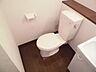 トイレ,1K,面積25.73m2,賃料5.3万円,JR相模線 寒川駅 徒歩4分,,神奈川県高座郡寒川町岡田