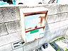 その他,ワンルーム,面積23.1m2,賃料5.9万円,東急東横線 日吉駅 徒歩20分,横浜市営地下鉄グリーンライン 日吉本町駅 徒歩18分,神奈川県横浜市港北区下田町4丁目