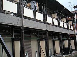 春日井駅 2.6万円
