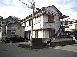 田浦駅 2.0万円