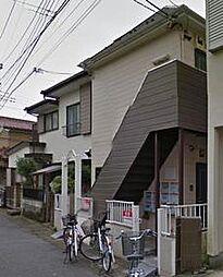 我孫子駅 2.5万円