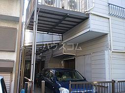 京成曳舟駅 2.5万円
