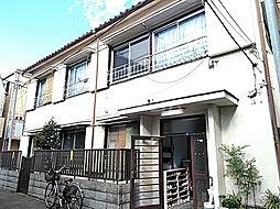 東十条駅 2.3万円