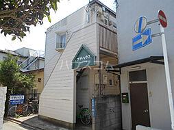 作草部駅 2.7万円