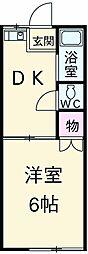 伊勢原駅 3.3万円
