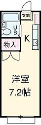 前後駅 2.7万円