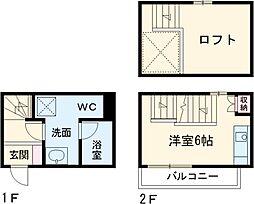 中村公園駅 4.9万円