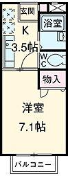 西掛川駅 2.5万円