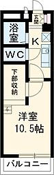 上飯田駅 4.1万円