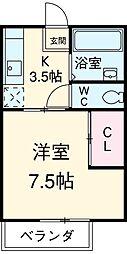 茅ヶ崎駅 2.1万円