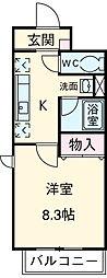 鳴海駅 5.7万円