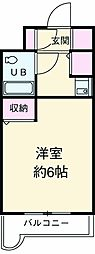 津田沼駅 4.3万円