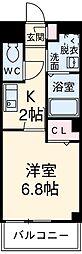 旭前駅 4.2万円
