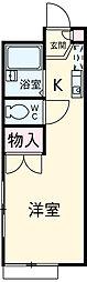 一社駅 2.7万円