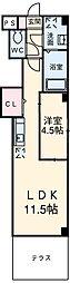 葭川公園駅 7.5万円