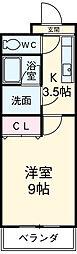 枇杷島駅 5.4万円