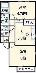 印場駅 5.7万円