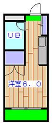星ヶ丘駅 2.1万円