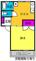浜松駅 2.8万円