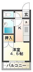 六合駅 2.1万円