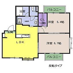 相模大塚駅 6.6万円