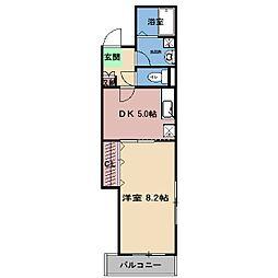 さがみ野駅 5.4万円