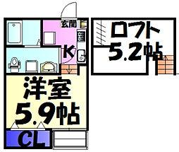 穴川駅 5.0万円