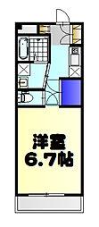 穴川駅 5.6万円