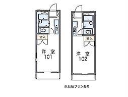 尾張旭駅 2.6万円