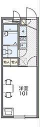 河辺駅 3.4万円