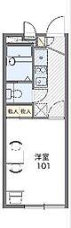 原市駅 4.5万円