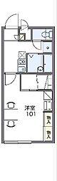 中水野駅 3.2万円
