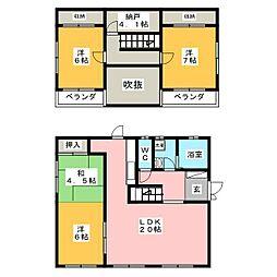 群馬総社駅 9.8万円