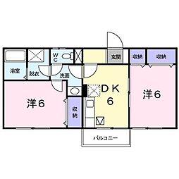 大磯駅 5.2万円