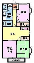 岩塚駅 4.8万円