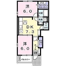 浜松駅 5.7万円