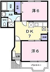 旭駅 5.2万円