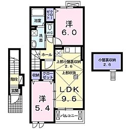 ミニョン・ア・ラ・モードB 2階2LDKの間取り