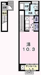 福生駅 6.3万円