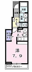新木曽川駅 4.6万円