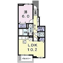 西武池袋線 入間市駅 バス10分 新久西下車 徒歩1分の賃貸アパート 1階1LDKの間取り