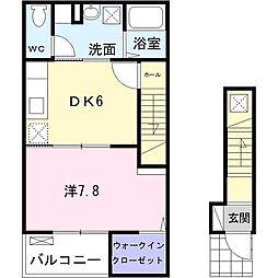 新小岩駅 8.2万円