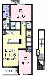鈴蘭(スズラン) 2階2LDKの間取り