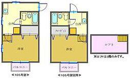 本庄駅 1.7万円