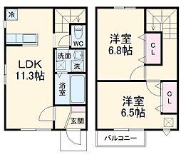 八木崎駅 8.9万円